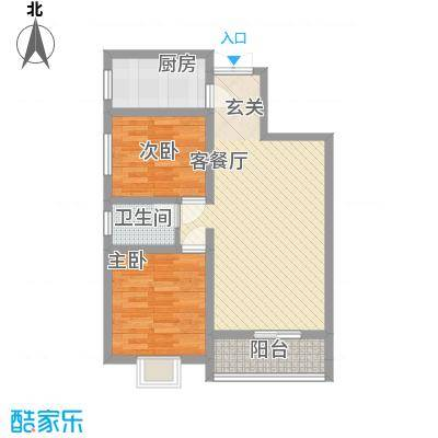 鼎盛・帕堤欧84.87㎡U户型2室2厅1卫1厨