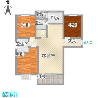 鼎盛・帕堤欧125.00㎡V户型3室2厅2卫1厨