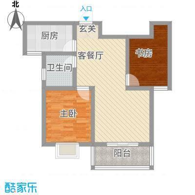 鼎盛・帕堤欧82.57㎡O户型2室2厅1卫1厨