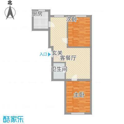 水木清华75.32㎡e1-d户型2室2厅1卫