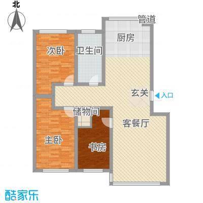 禾泰嘉园125.80㎡M户型3室2厅1卫