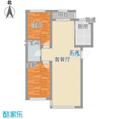 禾泰嘉园83.50㎡F户型2室2厅1卫