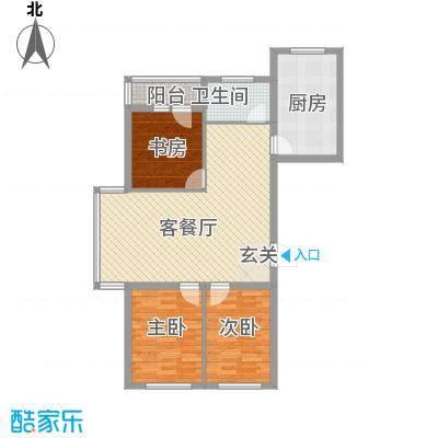 映豪小区117.00㎡户型3室2厅1卫