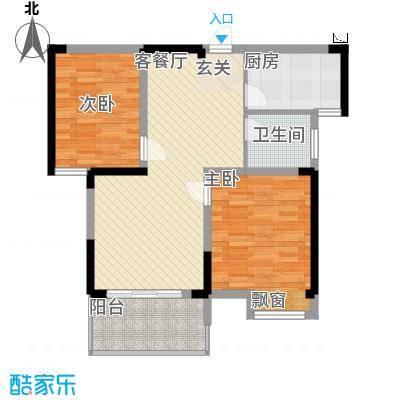 翡翠华庭87.65㎡H户型2室2厅1卫1厨