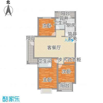 鹏欣・水游城152.88㎡C1户型3室2厅2卫
