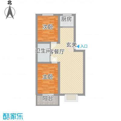 安欣家园二期B户型2室2厅1卫