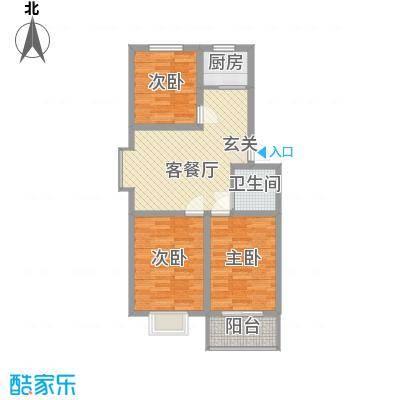 安欣家园二期A户型3室2厅1卫
