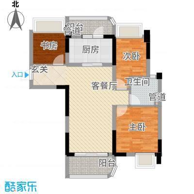 碧桂园城市花园84.57㎡03单位户型3室2厅1卫1厨