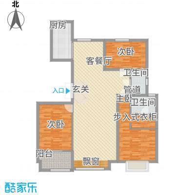 皇家壹里136.80㎡C3户型3室2厅2卫