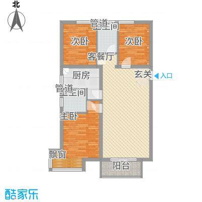 皇家壹里114.30㎡D2户型3室2厅2卫