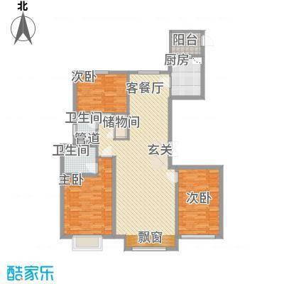 皇家壹里13.30㎡C1户型3室2厅2卫