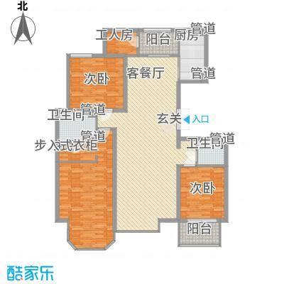 皇家壹里157.40㎡C户型3室2厅2卫