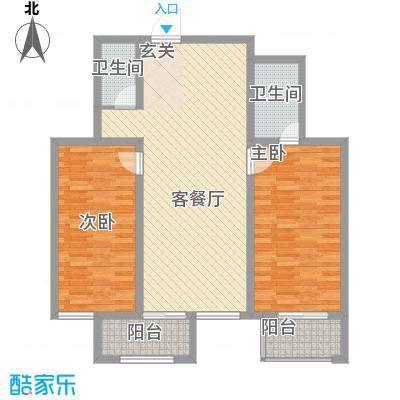 华兴太阳城・东领伯爵18.00㎡7#楼D户型2室2厅2卫
