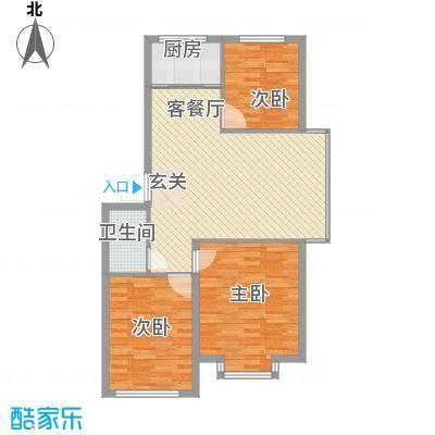 宇城轩花园5.37㎡H户型3室1厅1卫1厨