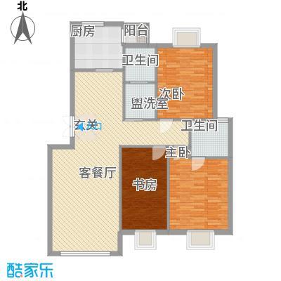 愉景湾116.48㎡户型