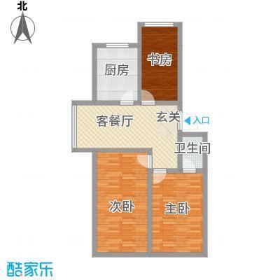 高山明珠2.10㎡户型3室1厅1卫1厨