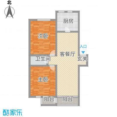 高山明珠17.21㎡户型2室2厅1卫1厨