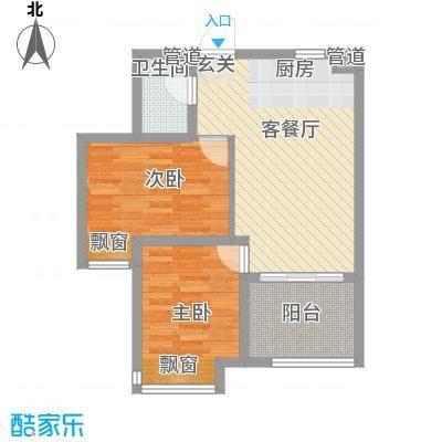 钓鱼台三号院3.78㎡户型2室1厅1卫1厨