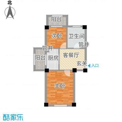 温泉新城71.40㎡户型2室1厅1卫