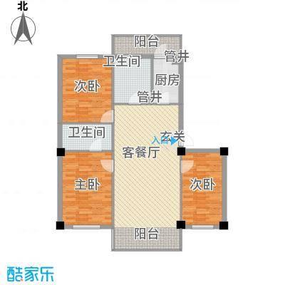 温泉新城121.60㎡户型3室2厅2卫