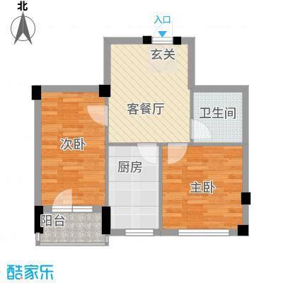 锦山秀城2户型2室2厅1卫1厨