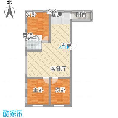 辰威金域尚景87~户型