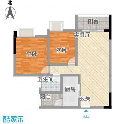 荣新・两江国际86.80㎡A型10号楼户型2室2厅1卫1厨