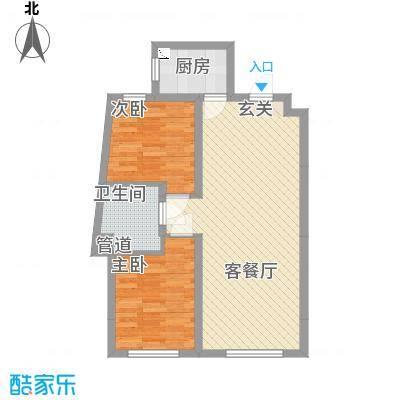 辽阳凯旋门广场83.20㎡户型