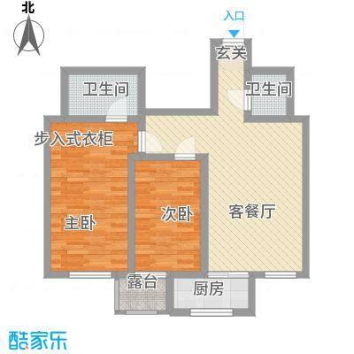华兴太阳城・东领伯爵9#J户型2室2厅2卫