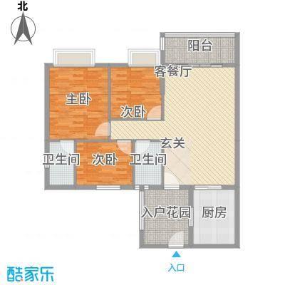 锦绣豪庭113.43㎡A1户型3室2厅2卫1厨
