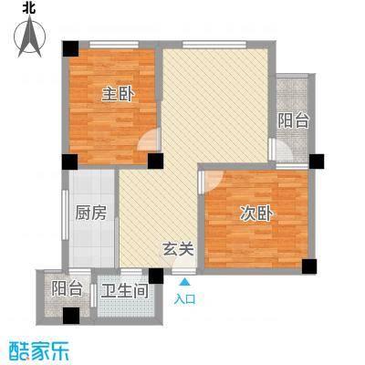 天悦国际公寓86.32㎡E户型2室2厅1卫