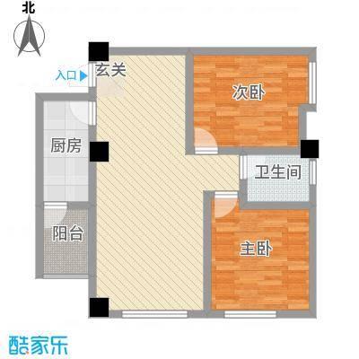 天悦国际公寓H户型2室2厅1卫