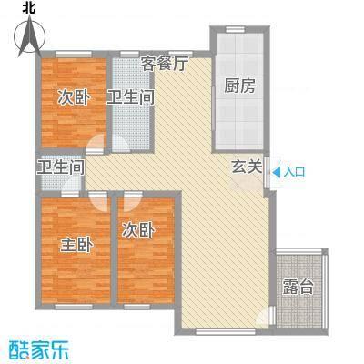 华御・世家124.44㎡户型