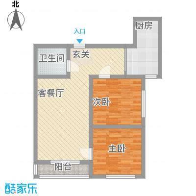 泰和园84.14㎡G户型2室2厅1卫1厨