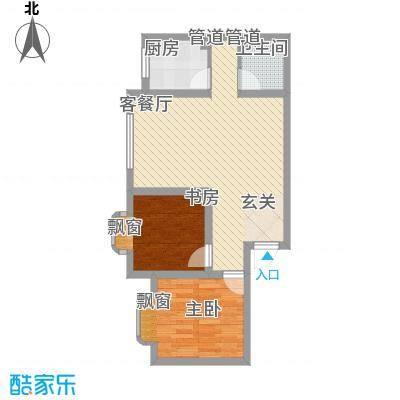 东城100(微笑城堡)73.13㎡东城100B户型2室2厅1卫1厨