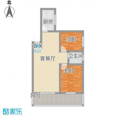 东城100(微笑城堡)76.32㎡东城100F2户型2室2厅1卫1厨