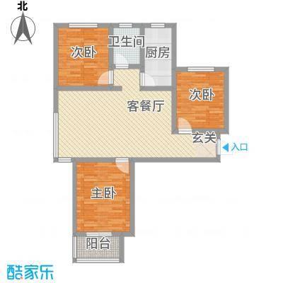 水晶home14.70㎡A户型3室2厅1卫