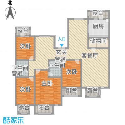 利源帝景236.78㎡-户型4室2厅2卫1厨
