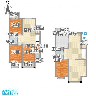 利源帝景237.41㎡户型4室1厅3卫1厨