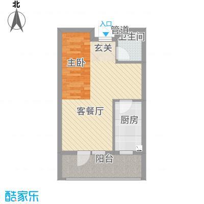 利源帝景48.50㎡B户型1室2厅1卫1厨