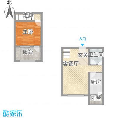 未来城77.70㎡2T5-C跃层户型1室2厅1卫1厨