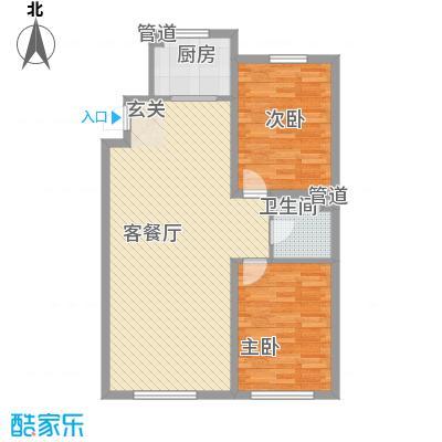 利源帝景11.21㎡G户型2室2厅1卫1厨