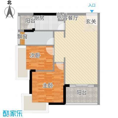 益田大运城邦86.83㎡7栋1单元01、06户型2室2厅1卫1厨