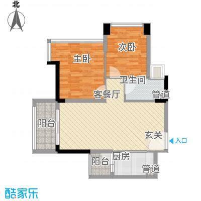 益田大运城邦83.30㎡9、11栋1单元01、05户型2室2厅1卫1厨