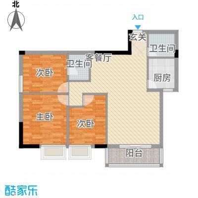 财富广场18.75㎡1号楼C户型3室2厅2卫1厨