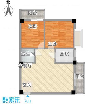财富广场7.00㎡8号楼I户型2室2厅1卫1厨