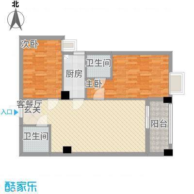 财富广场8号楼J户型2室2厅2卫1厨