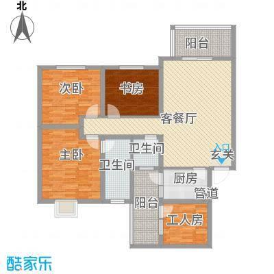 锦绣山城125.44㎡B-1户型4室2厅2卫1厨