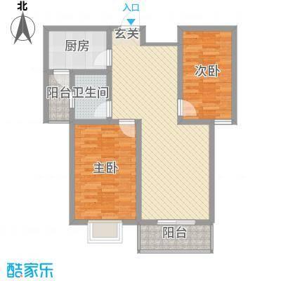 地久艳阳天4.88㎡13#楼C户型2室2厅1卫1厨