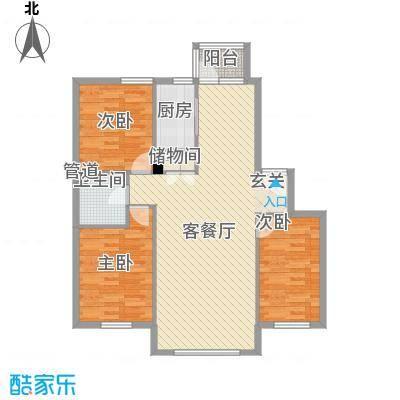 新城壹品2011092517475289263户型